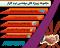 مجموعه کامل از پروژه رایگان ازمایشگاه مهندسی نرم افزار