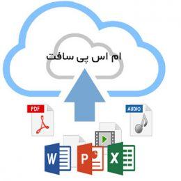 پروژه آپلود فایل
