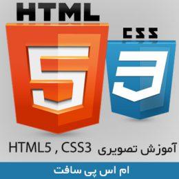 HTML5 و CSS3