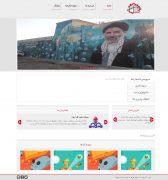 پروژه وب سایت گالری