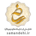 نماد ساماندهی