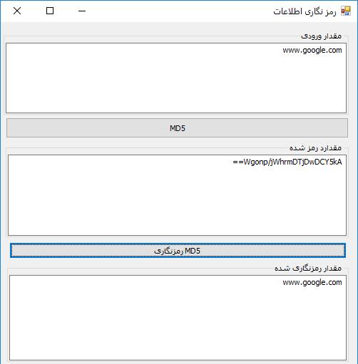 پروژه رمزنگاری